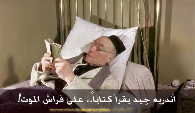Andre Gide on deathbed