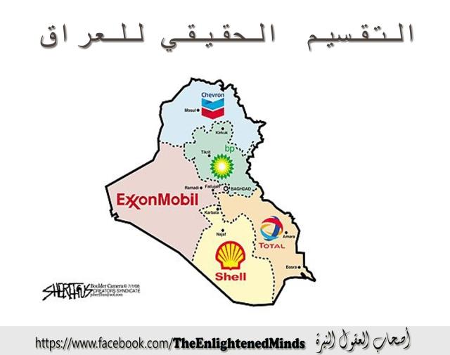 Iraq Provinces