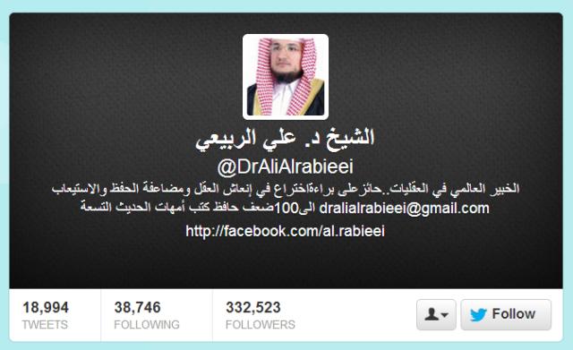 النبذة التعريفية للشيخ علي الربيعي على صفحته على موقع تويتر بتاريخ ٢٠١٣/١/٤